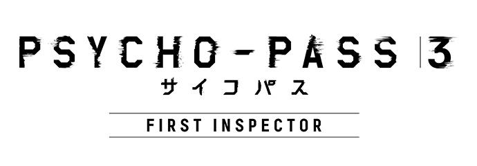 PSYCHO-PASS サイコパス 3 FIRST INSPECTOR